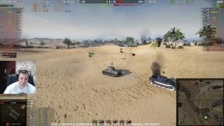 ОГРОМНАЯ РАЗДАЧА ГОЛДЫ ДЛЯ ЗРИТЕЛЕЙ КАНАЛА, ОСТАЛОСЬ 2 ДНЯ ДО НАЧАЛА СУПЕР МАРАФОНА World of Tanks