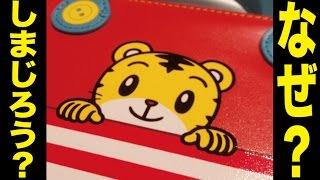 【なぜ?】しまじろう!?【新しいタブレットを買ったら謎なカバーが付いてきた】hp Slate7 Extreme thumbnail