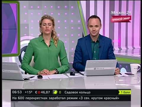 Москва 24. Сюжет о кинотеатре КАРО Vegas 22.