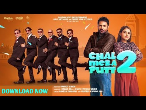 Download HOW TO DOWNLOAD CHAL MERA PUTT 2 || FULL HD MOVIE || FREE DOWNLOAD || FROM GOOGLE || SUBSCRIBE PLZ