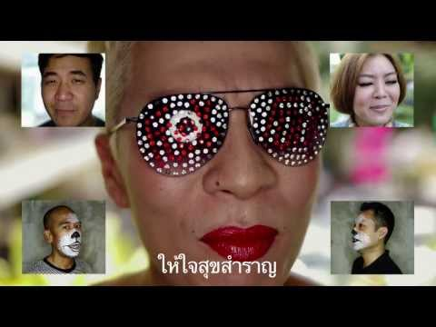 สกาล่า (Scala)  -  Moderndog Official Music Video