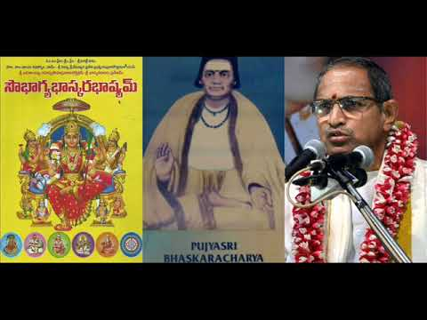 chaganti koteswara rao lalitha sahasranamam