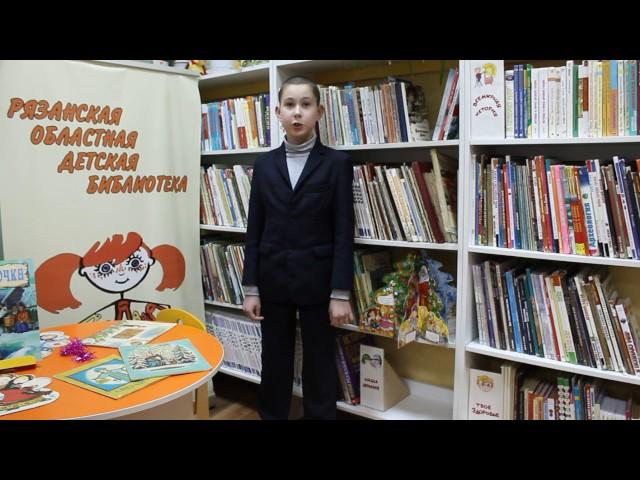 Изображение предпросмотра прочтения – ГлебМороз читает произведение «Лист бумаги» С.В.Михалкова