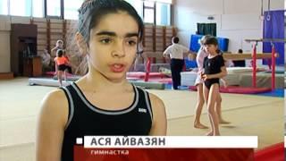 спорт гимнастика п