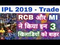 IPL 2019 - RCB & MI Released & Drop 3 Players Before Auction | Mumbai Indians Buys New