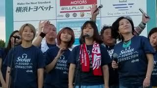 レディオ湘南バンド 「湘南 My Love」 Vo.神田陽太(Bluestone) Vo.&Cho....