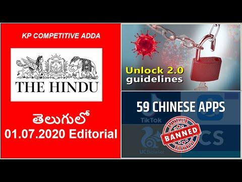 01.07.2020 The Hindu Editorial Analysis In Telugu || Today Hindu Editorial Analysis In Telugu