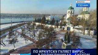 30 ти градусные морозы ожидаются по ночам в Иркутской области