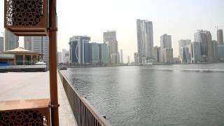Al Majaz waterfront park Sharjah part 23  الواجهة المائية المجاز الشارقة