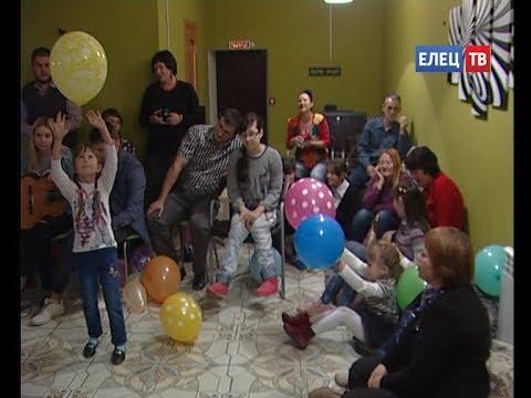 Подари детям улыбку: в Ельце состоялся праздник для детей с ограниченными возможностями здоровья
