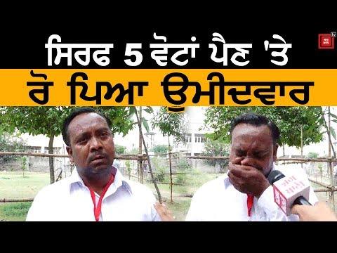 O desgusto en directo dun candidato indio ao saber que nin a súa familia o votou