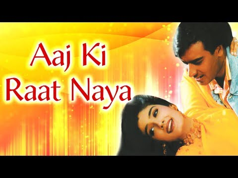 Ajay Devgan & Raveena Tandon Romantic Song | Aaj Ki Raat Naya | Gair Song | Reena Roy