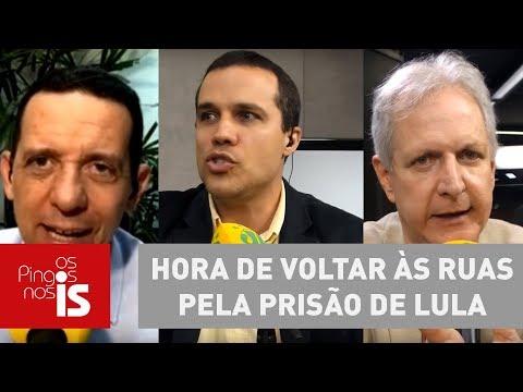 Debate: É Hora De Voltar às Ruas Pela Prisão De Lula