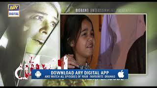 Bandish Episode 21   Teaser   - ARY Digital Drama