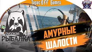 Російська Рибалка 4 # Рибалка з ТарасOFF GAMES # Замахнемося на беломора # Стрім