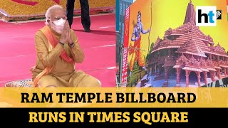 Watch: Ram temple digital billboard runs in New York's Times Square