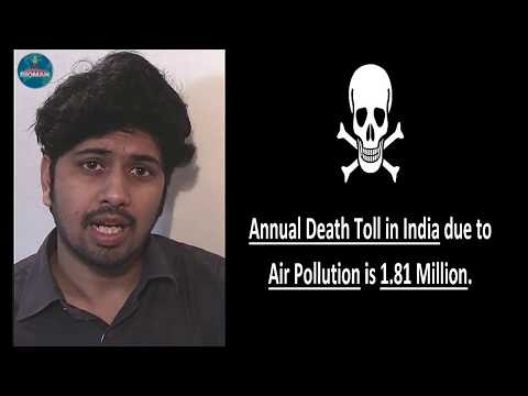 solution for pollution in hindi