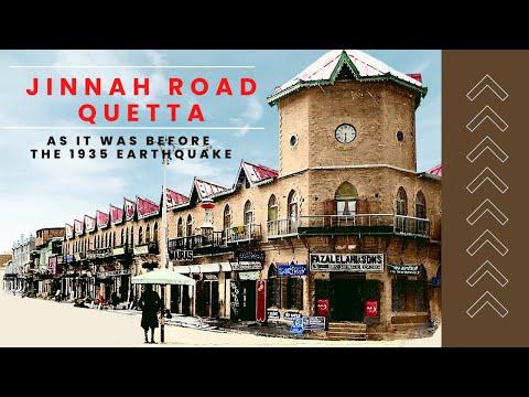 JINNAH ROAD ( BRUCE ROAD ) QUETTA, BALOCHISTAN AS IT WAS BEFORE THE 1935 EARTHQUAKE