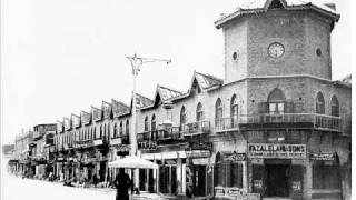 JINNAH ROAD ( BRUCE ROAD ) QUETTA, BALOCHISTAN AS IT WAS BEFORE THE 1935 EARTHQUAKE