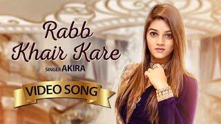 Rabb Khair Kare | New Punjabi Songs 2018 | Akira | Latest Punjabi Songs 2018