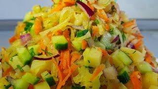 Салат на каждый день // Вы будете в восторге!!!! Постный Салат  Вкусно и НЕ дорого!!!