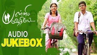 Pallipparuvathilae Tamil Songs | Jukebox | Nandhan Ram, Venba | Vijay Narayanan