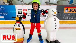 Влад и Никита веселятся с мамой и играют со снегом в зимнем игровом центре