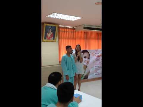 HBD Nue af7 5/07/57 @โรงพยาบาลพระมงกุฎ