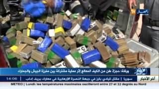 مسلسل إغراق الجزائر بالسّموم ..حجز 2 طن من الكيف المعالج بولاية ورقلة