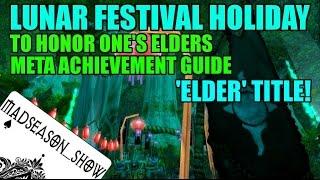 WoW Lunar Festival Meta Achievement &