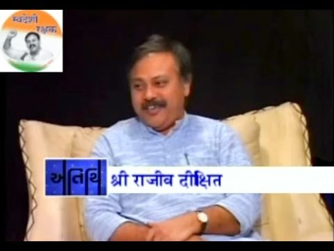 Rajiv Bhai Interview 2009 by Devang Bhatt