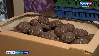 Всемирный день конфет как готовят лакомства в Калининграде
