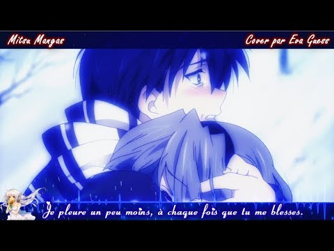 Nightcore French Amv ( Too Good At Goodbyes - Cover Eva Guess ) + paroles HD