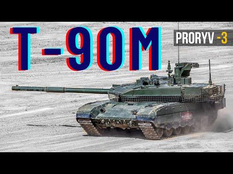 T-90M Proryv-3 :