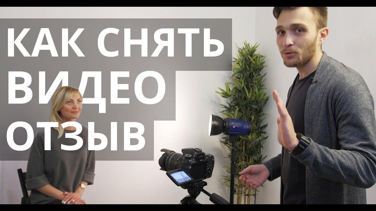 Видео инструкция как снять