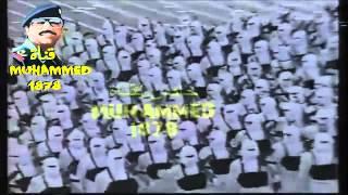 استعراض الحرس الجمهوري العراقي - فدايي صدام