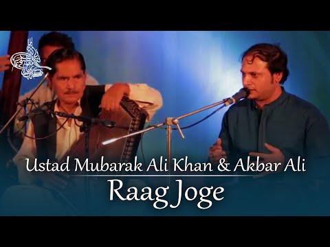 Raag Joge by Ustad Mubarak Ali & Akbar Ali