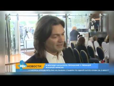 До последнего рубля: «Русфонд» раскрыл детали договора с