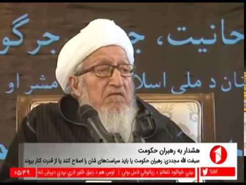 Afghanistan Dari News 11.06.2017 خبرهای افغانستان