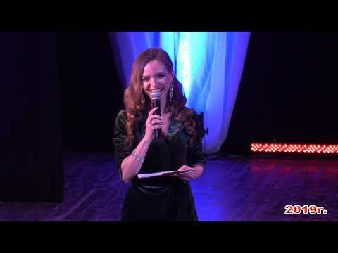 СОВРЕМЕННИК 2 отчетный концерт 2019 г  Ачинск