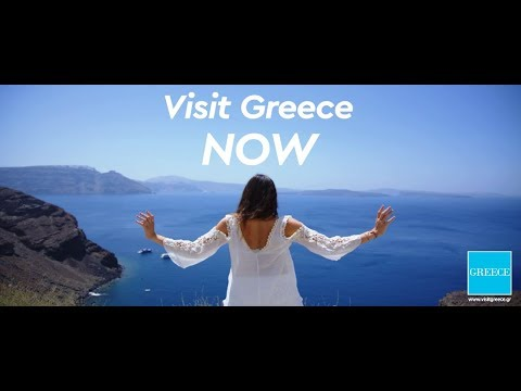 Visit Greece Now