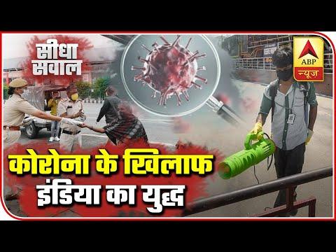 Operation Namaste: Indian