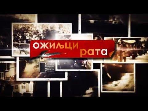OZILJCI RATA - Epizoda 3 - PASTRIK - OPERACIJA STRELA (HD) - (TV Happy 30.01.2018)