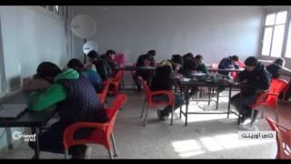 ثلاثة آلاف طالب وطالبة يتقدمون لامتحانات الفصل الأول في جامعة حلب