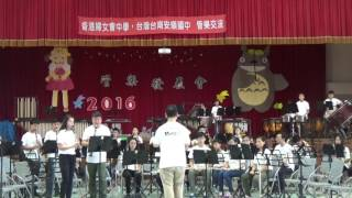 05-甜蜜的單簧管-香港中國婦女會中學管樂團