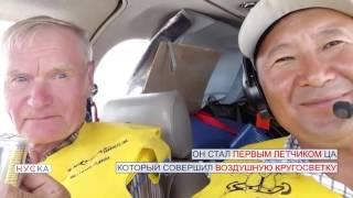 видео Остров Кыска (Берингово море, США): описание, история