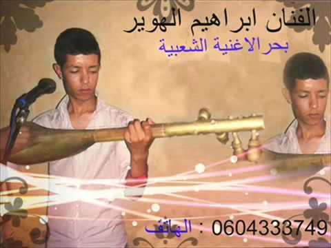 watra safi mp3