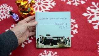 "unboxing GANGKIZ ""We Became Gang"" mini album vol 1 Mp3"