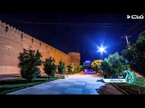 Hyperlapse of Shiraz in Iran - Wonderful city