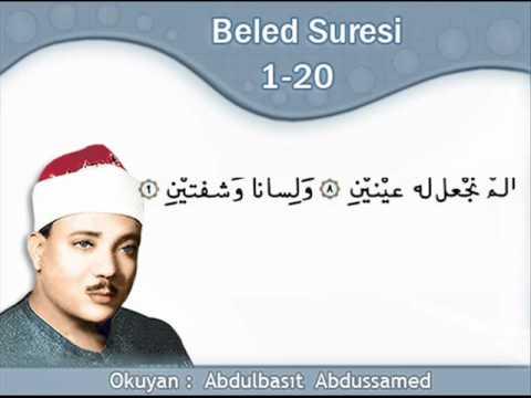Abdussamed Beled Suresi Cemaatli Arapca Metin